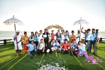 巴厘岛集体婚礼蜜月